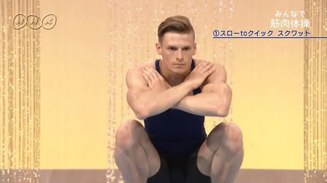 ラジオ体操の第一第二の動画と図解の無料ダウン …