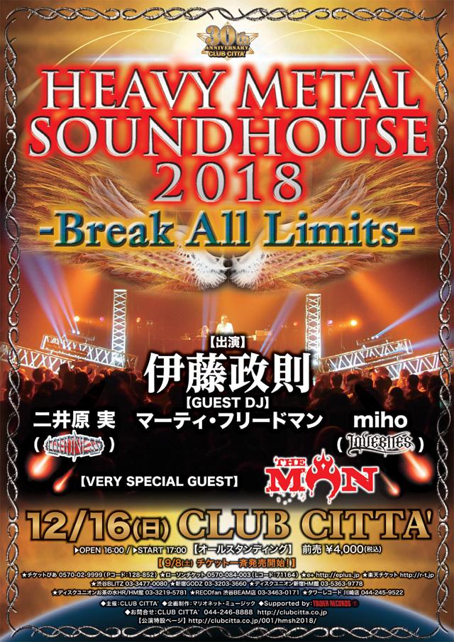 HEAVY METAL SOUNDHOUSE 2018-Break All Limits-