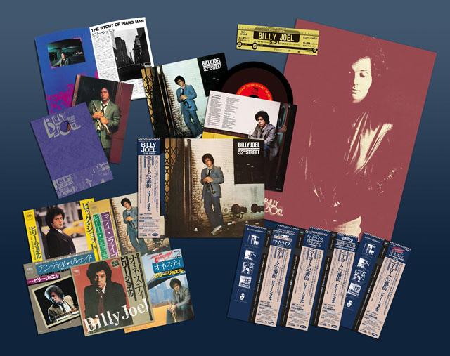 ビリー・ジョエル / ニューヨーク52番街 -40周年記念デラックス・エディション-