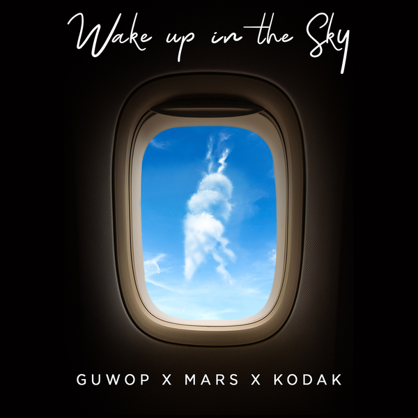 Gucci Mane, Bruno Mars & Kodak Black / Wake Up in the Sky - Single