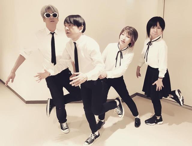 Cornelius Band