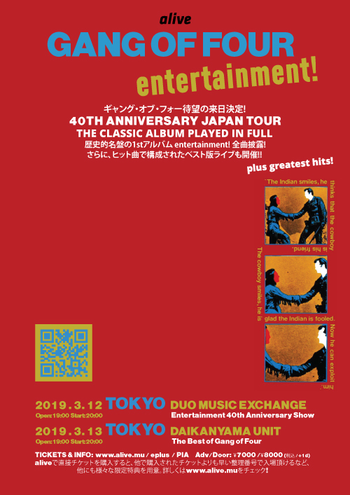 GANG OF FOUR - ENTERTAINMENT 40TH ANNIVERSARY JAPAN TOUR