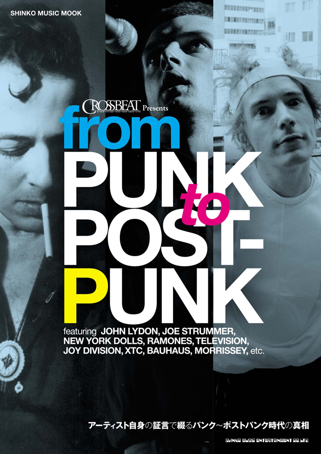 CROSSBEAT Presents from PUNK to POST-PUNK