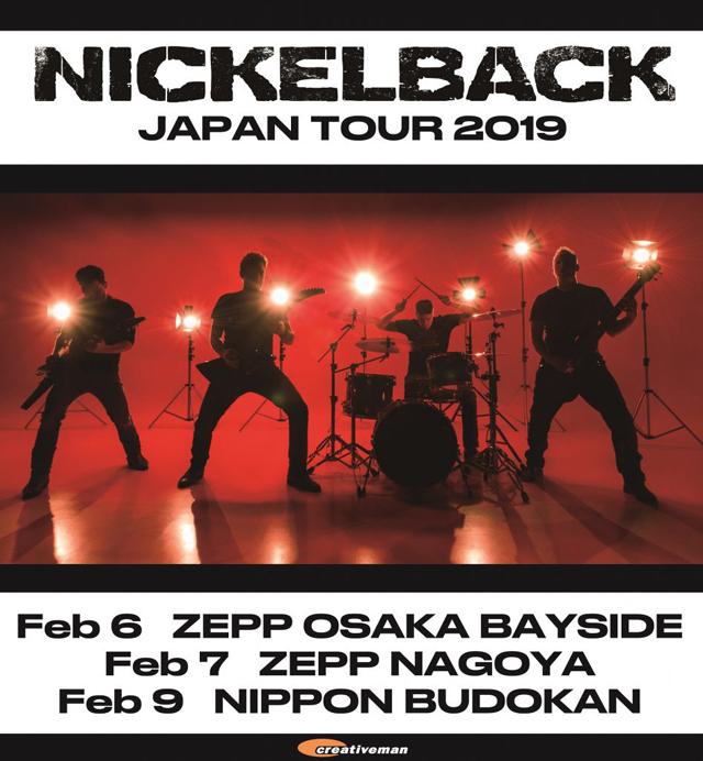 NICKELBACK JAPAN TOUR 2019