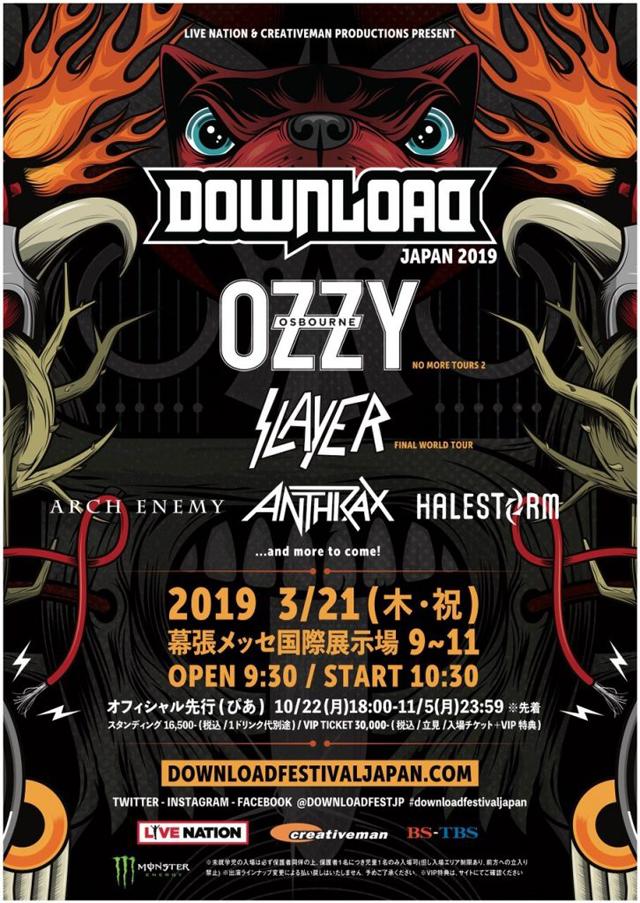 Download Japan 2019