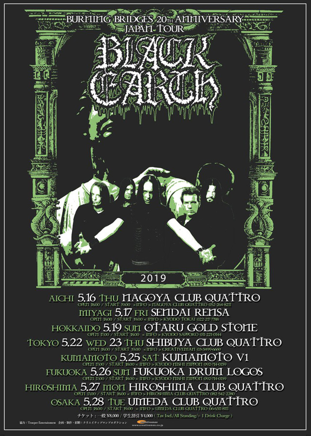 BLACK EARTH BURNING BRIDGES 20th ANNIVERSARY JAPAN TOUR