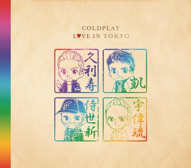 Coldplay / Love In Tokyo