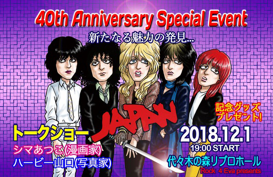 JAPAN 40th Anniversary Special Event