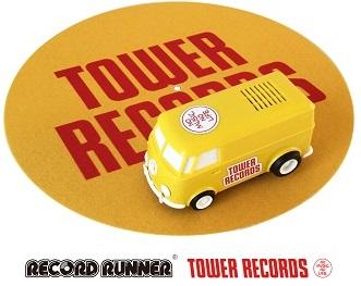 『RECORD RUNNER』&『スリップマット』
