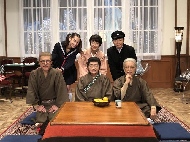 NHK『イエローマジックショー2』