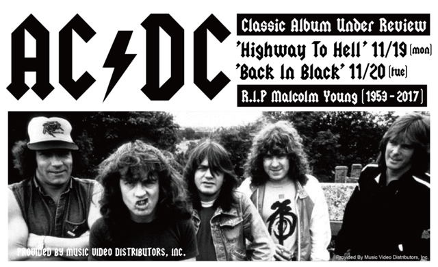 AC/DC:Highway To Hell:Classic Album Under Review & AC/DC:Back In Black:Classic Album Under Review