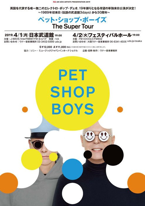 PET SHOP BOYS The Super Tour