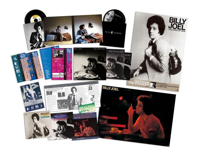 ビリー・ジョエル / ストレンジャー -40周年記念デラックス・エディション-