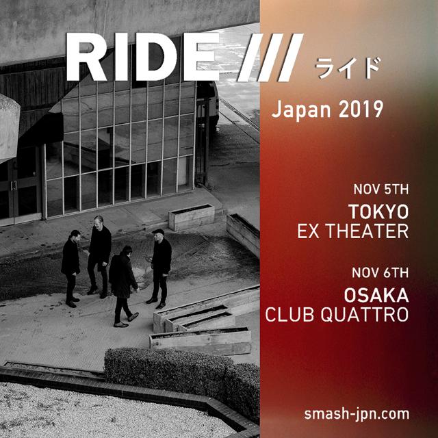 RIDE JAPAN TOUR 2019