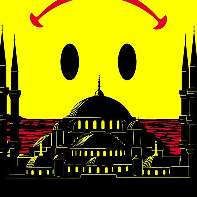 石野卓球 / Turkish Smile