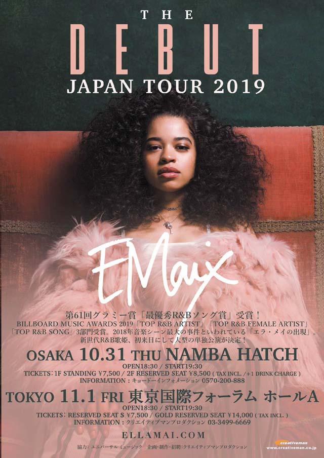 ELLA MAI Japan Tour 2019