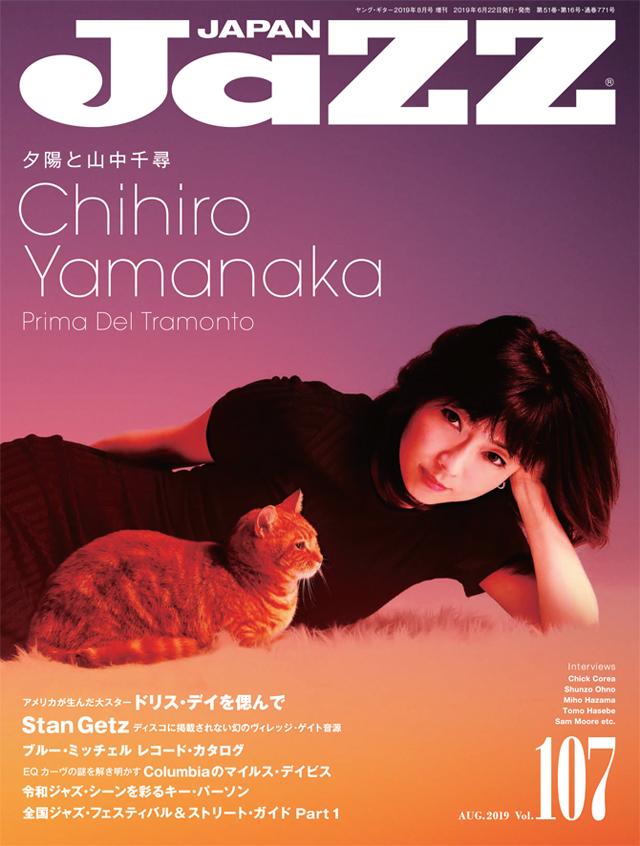 JAZZ JAPAN Vol.107