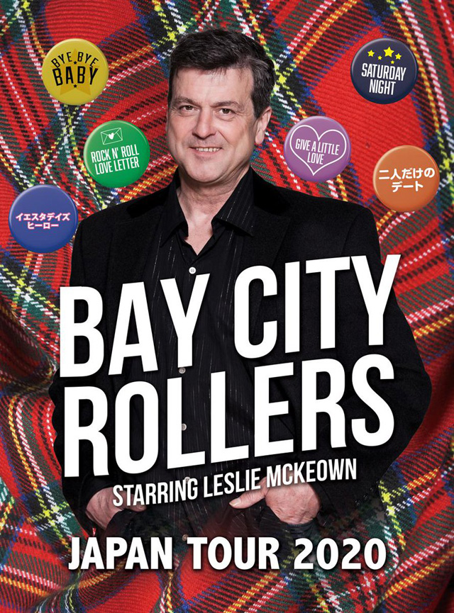 Bay City Rollers starring Leslie McKeown Japan Tour 2020