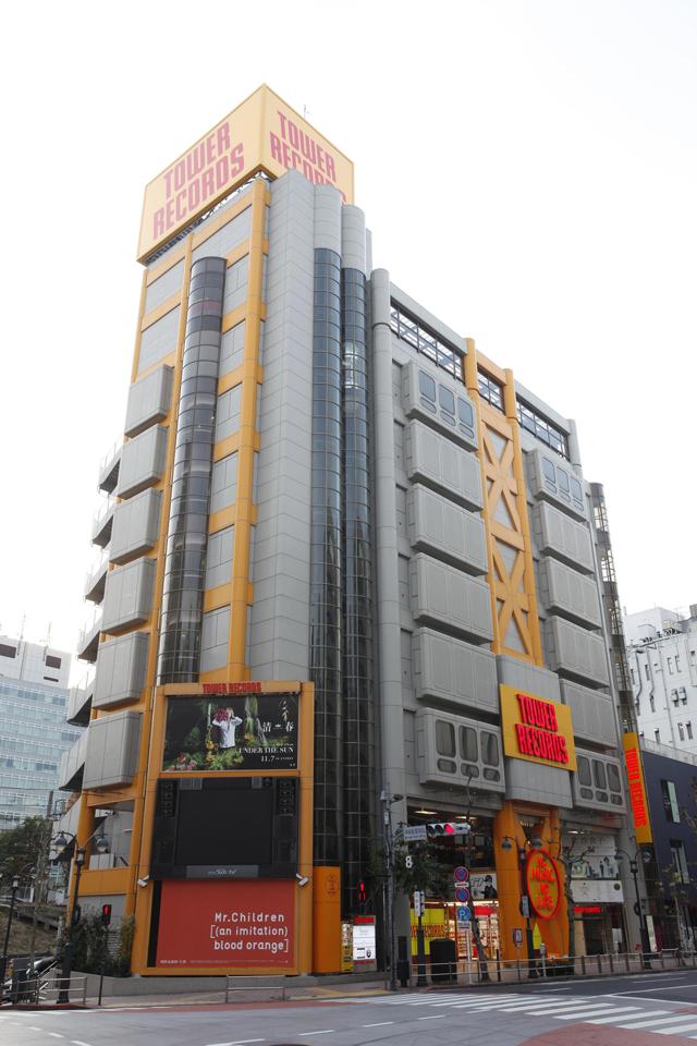 タワーレコード渋谷店(2012 年 11 月撮影)