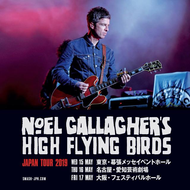 NOEL GALLAGHER'S HIGH FLYING BIRDS JAPAN TOUR 2019