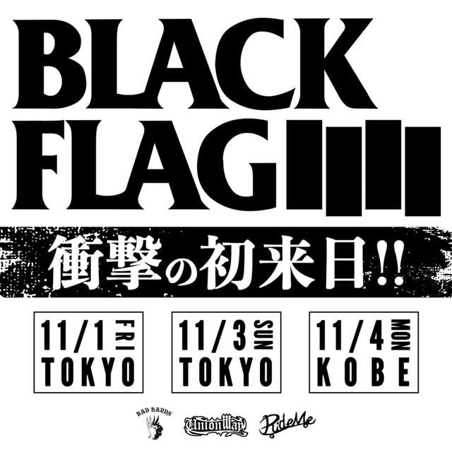 BLACK FLAGの初来日決定