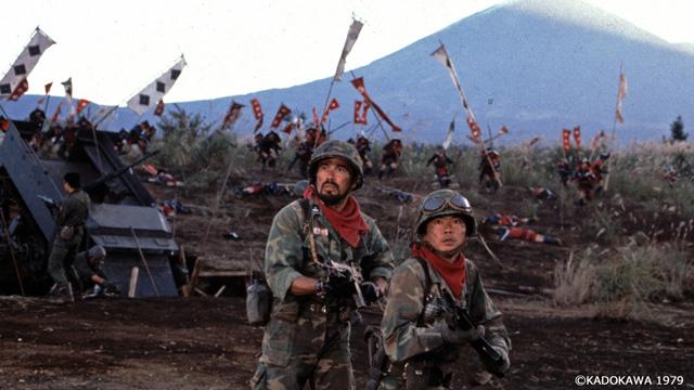 『戦国自衛隊』(c)KADOKAWA 1979