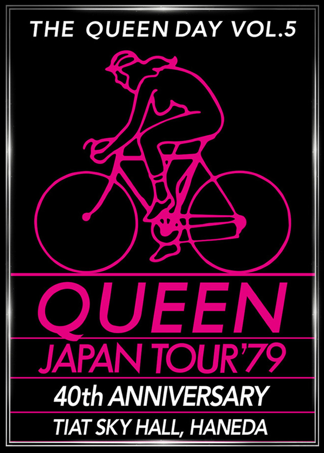 MUSIC LIFE CLUB Presents The Queen Day Vol.5 〜QUEEN JAPAN TOUR '79/40周年記念〜