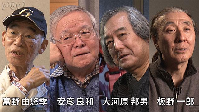 NHK『ガンダム誕生秘話』