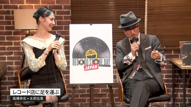 RECORD STORE DAY JAPAN 2019 - 高橋幸宏&水原佑果トークショー