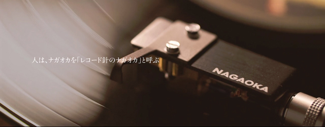 Nagaoka : The Documentary