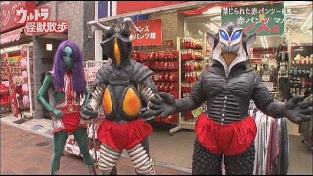ウルトラ怪獣散歩「禁じられた赤パンツ 〜巣鴨〜」」(c)円谷プロ