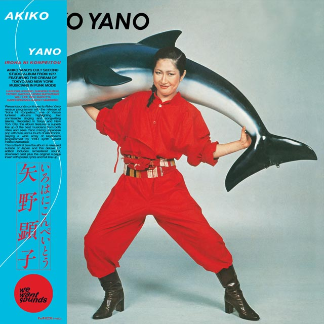 Akiko Yano - Iroha Ni Konpeitou - LP Deluxe Edition with 4p insert, OBI strip and download card