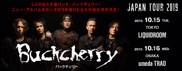 Buckcherry Japan Tour 2019