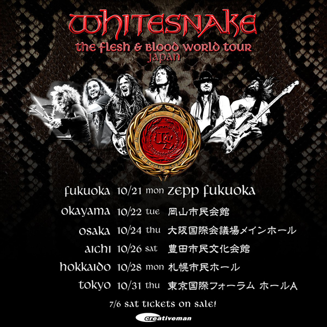 WHITESNAKE The Flesh & Blood World Tour Japan 2019