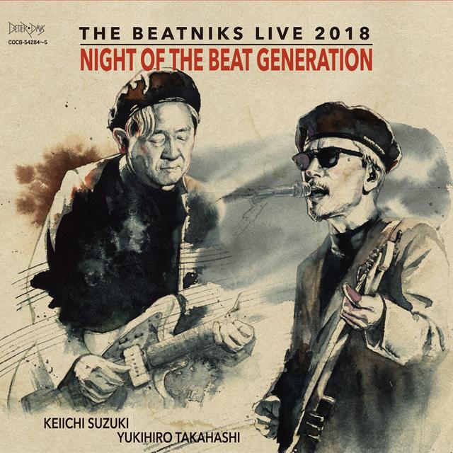 THE BEATNIKS / NIGHT OF THE BEAT GENERATION