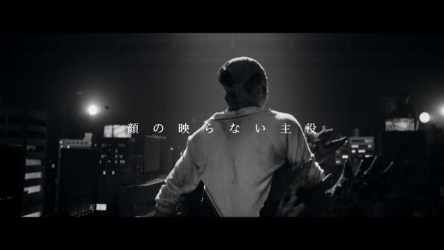 初代ゴジラのスーツアクター中島春雄の働く姿を描く「BOSS