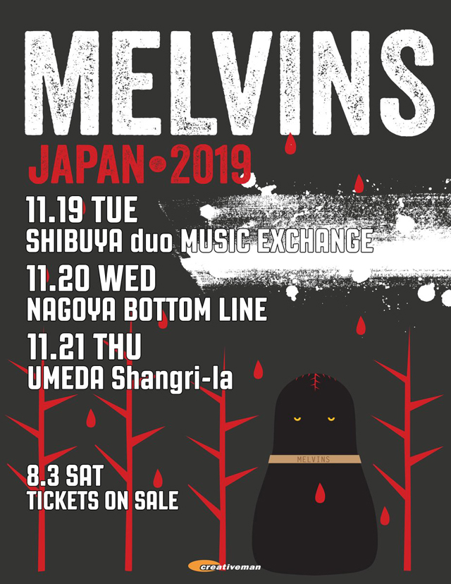 THE MELVINS JAPAN TOUR 2019