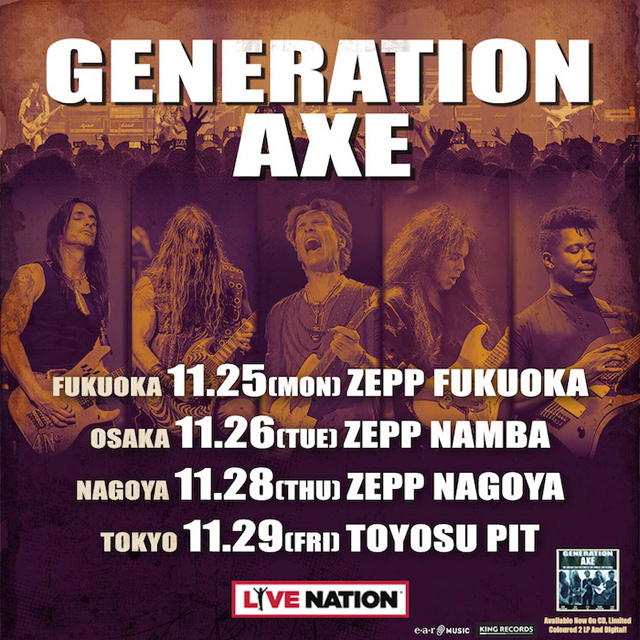 Generation Axe -The Guitars That Destroyed The World-
