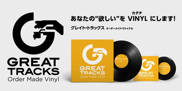GREAT TRACKS Order Made Vinyl