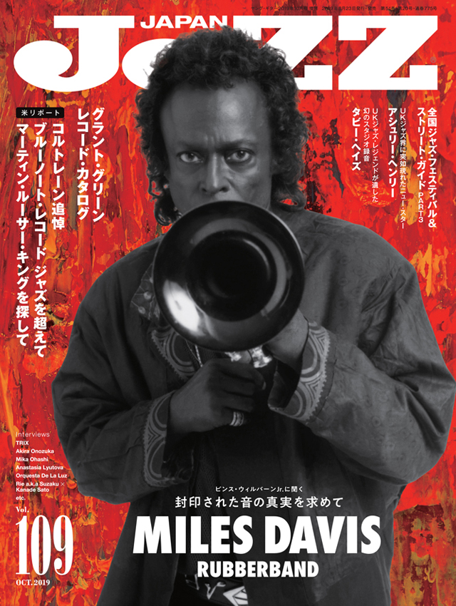 JAZZ JAPAN Vol.109