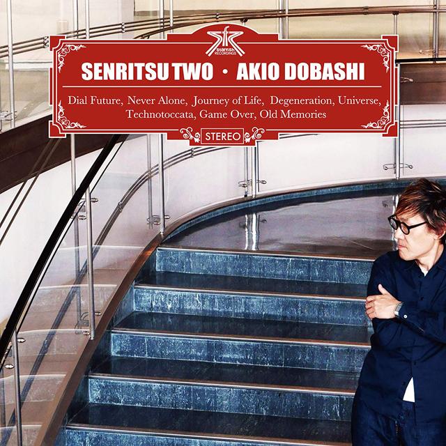 土橋安騎夫 / SENRITSU TWO