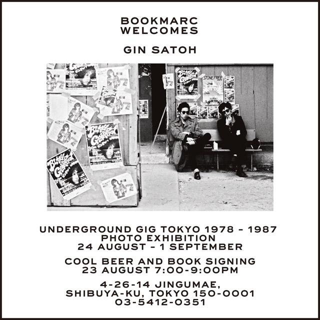"""佐藤ジン """"Underground GIG Tokyo 1978 -1987"""" 出版記念フォトエキシビション"""