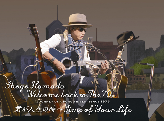 """浜田省吾 / Welcome back to The 70′s """"Journey of a Songwriter"""" since 1975 「君が人生の時〜Time of Your Life」【完全生産限定盤(Blu-ray)】"""