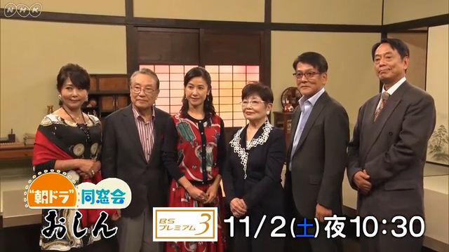 "NHK『""朝ドラ""同窓会 おしん』(c)NHK"