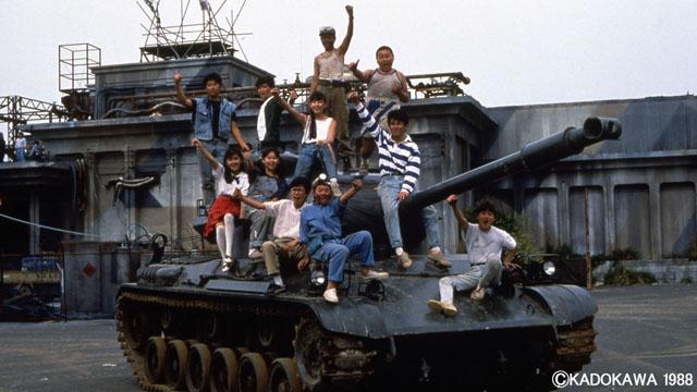 『ぼくらの七日間戦争』(c)KADOKAWA 1988
