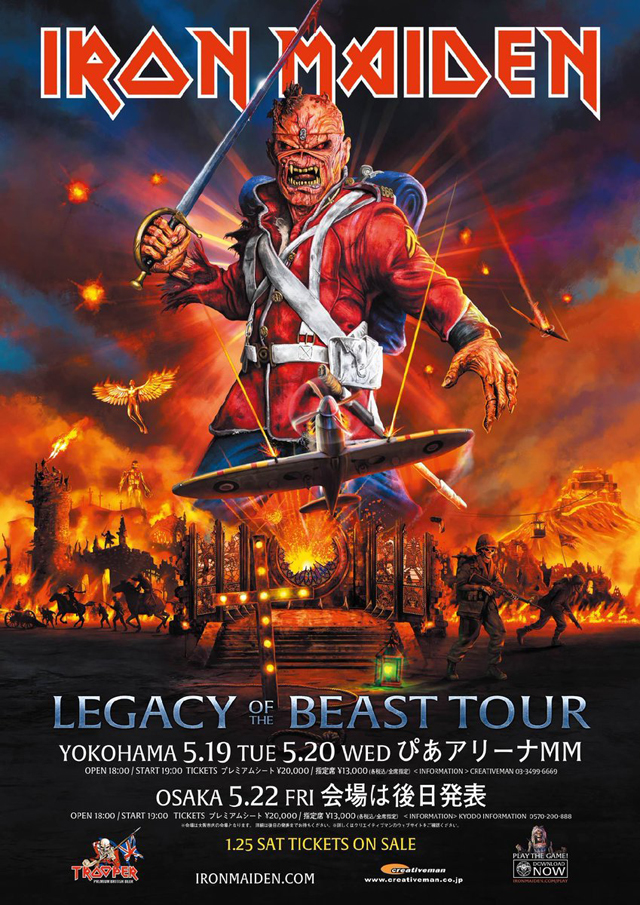 IRON MAIDEN LEGACY OF THE BEAST TOUR in JAPAN