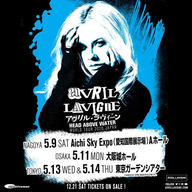 Avril Lavigne Japan Tour 2020
