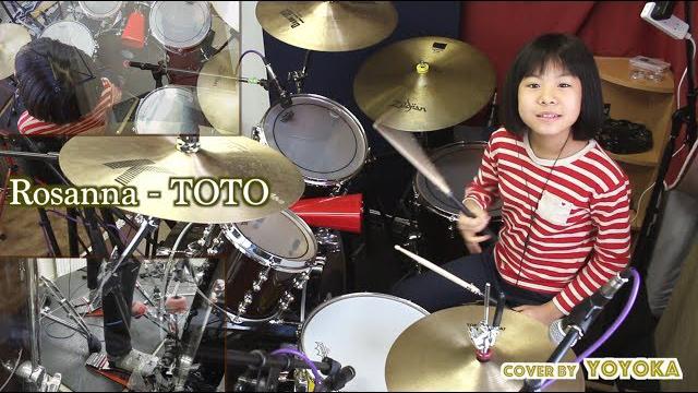 Rosanna - Toto / Cover by Yoyoka, 10 year old
