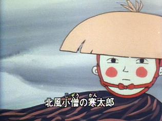 NHK『みんなのうた』「北風小僧の寒太郎」