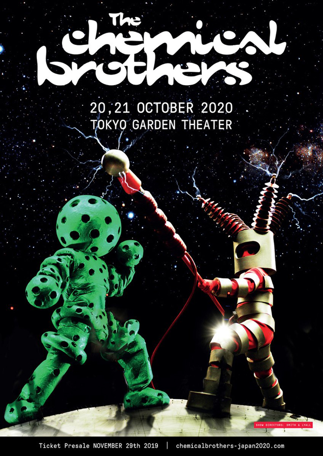 The Chemical Brothers - NO GEOGRAPHY TOUR LIVE IN JAPAN